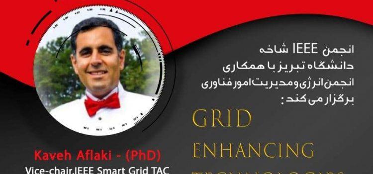 برگزاری کارگاه آموزشی Grid enhancing technologies