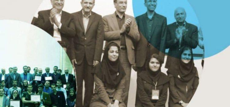 تمدید فراخوان جوایز دانشجویی بخش ایران IEEE