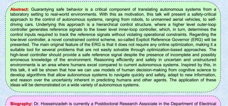 سخنرانی علمی با عنوان به سوی خودگردانی اَمن Toward Safe Autonomy