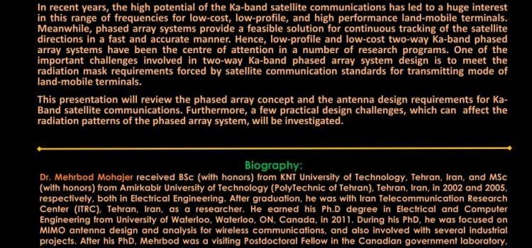 وبینار آنتنهای آرایه فازی به منظور مخابرات ماهوارهای باند Ka