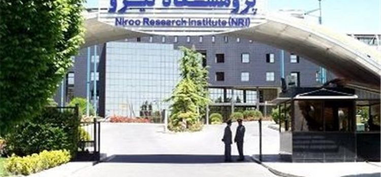 برگزاری گردهمایی اعضای شاخه قدرت بخش ایران IEEE با همکاری پژوهشگاه نیرو (چهارشنبه ۱۷ آبان ماه ۱۳۹۶)