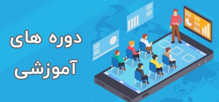 برگزاری دورههای آموزشی پاییزه شاخه دانشجویی IEEE دانشگاه صنعتی اصفهان