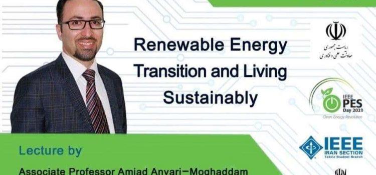 وبینار تخصصی با موضوع Renewable energy transition and living sustainibility