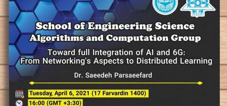 نشست تخصصی گروه الگوریتم و محاسبات دانشگاه تهران با عنوان Toward full Integration of AI and 6G