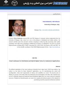 سخنرانی Cloud Continuum for Distributed and Hybrid Digital Twins for Industry4.0 Applications