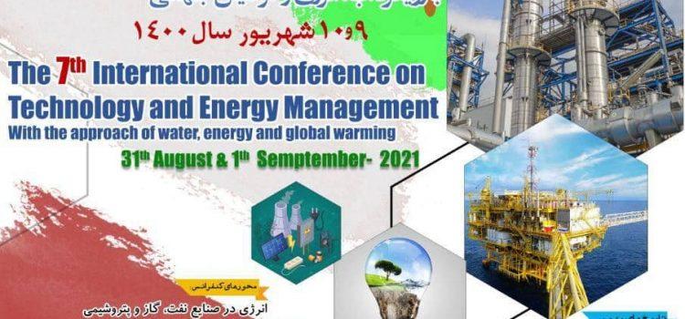 هفتمین کنفرانس بینالمللی مدیریت و فناوری انرژی (ieanc2021)